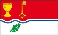 Fahne / Flagge Zarpen 90 x 150 cm