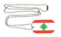 Dog Tag Fahne Libanon