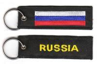 Fahnen Schlüsselanhänger Russland