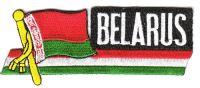 Fahnen Sidekick Aufnäher Weißrussland