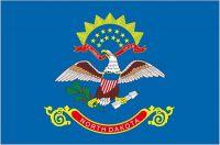 Fahnen Aufkleber Sticker USA - North Dakota