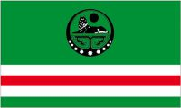 Flagge / Fahne Tschetschenien Itschkerien Wappen Hissflagge 90 x 150 cm