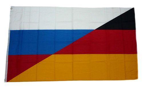 Fahne Panzer Marsch Hissflagge 90 x 150 cm Flagge