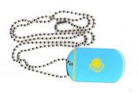 Dog Tag Fahne Kasachstan