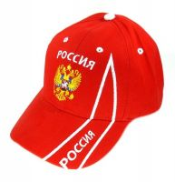 Basecap Russland