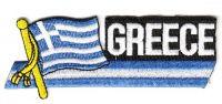 Fahnen Sidekick Aufnäher Griechenland