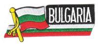 Fahnen Sidekick Aufnäher Bulgarien