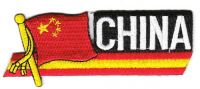 Fahnen Sidekick Aufnäher China