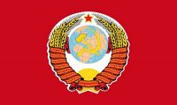 Fahne / Flagge UDSSR Wappen 90 x 150 cm