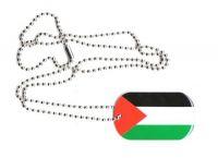 Dog Tag Fahne Palästina