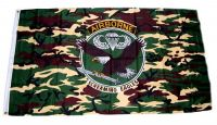 Fahne / Flagge Airborne 90 x 150 cm