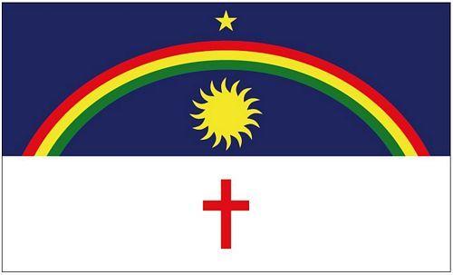 Fahne / Flagge Brasilien - Pernambuco 90 x 150 cm
